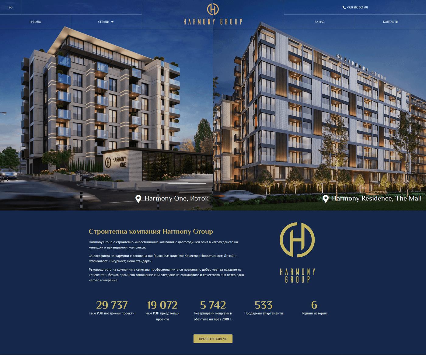Tecshware - изработка на сайт, онлайн магазин, поддръжка, уеб дизайн, хостинг, сео