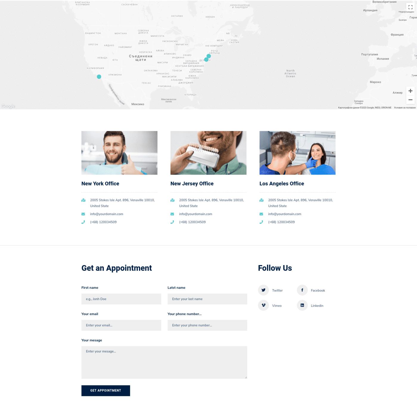 Изработка на уеб сайт за зъболекари от Techsware